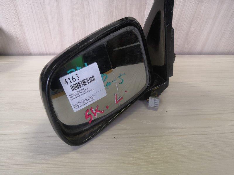 Зеркало Honda Step Wagon RF1 переднее левое (б/у)