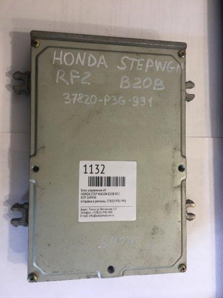 Блок управления efi Honda Step Wagon RF2 B20B (б/у)
