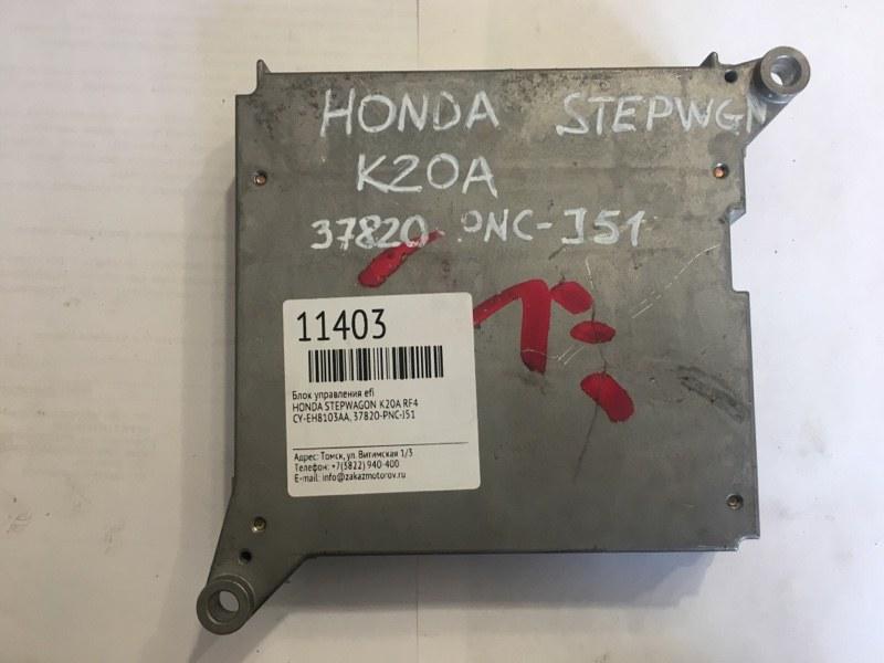 Блок управления efi Honda Stepwagon RF4 K20A (б/у)