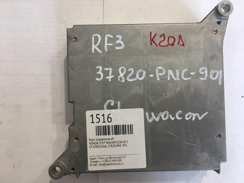 Блок управления efi Honda Step Wagon RF3 K20A (б/у)