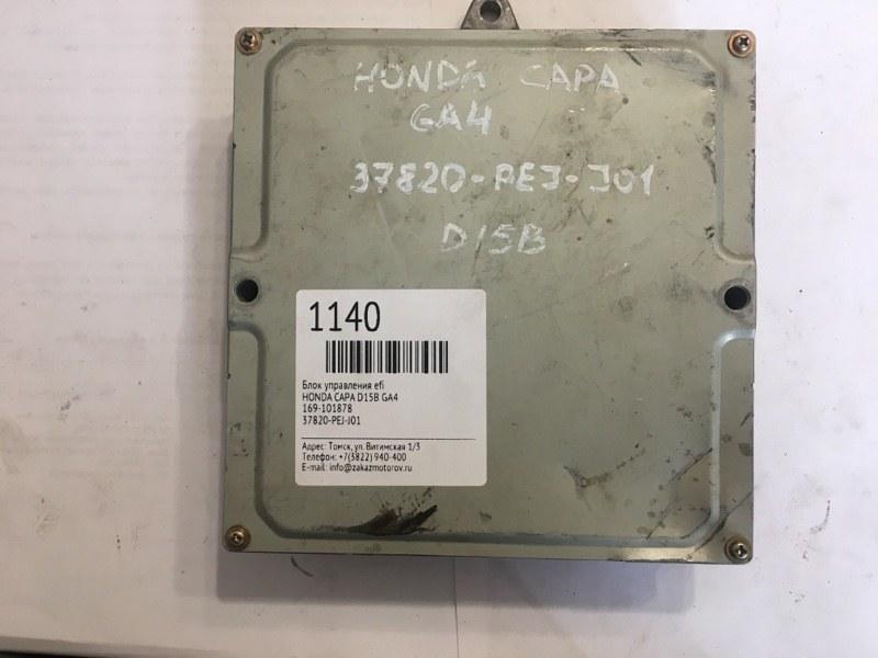 Блок управления efi Honda Capa GA4 D15B (б/у)