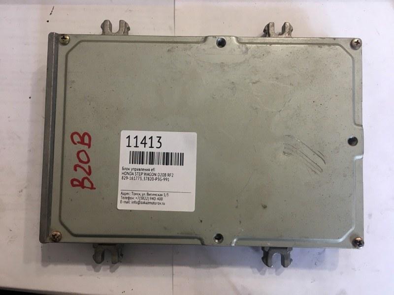 Блок управления efi Honda Step Wagon RF2 D20B (б/у)