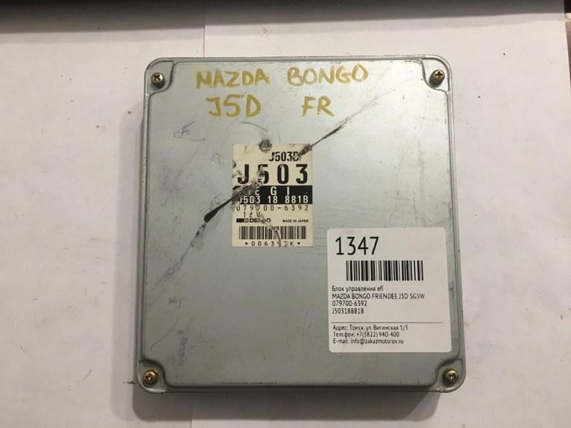 Блок управления efi Mazda Bongo Friendee SG5W J5D (б/у)