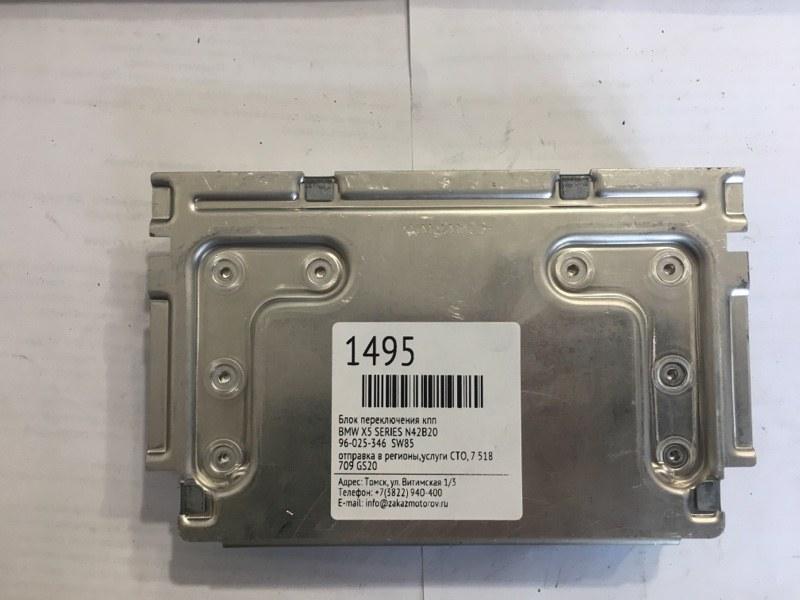 Блок переключения кпп Bmw X5 Series N42B20 (б/у)