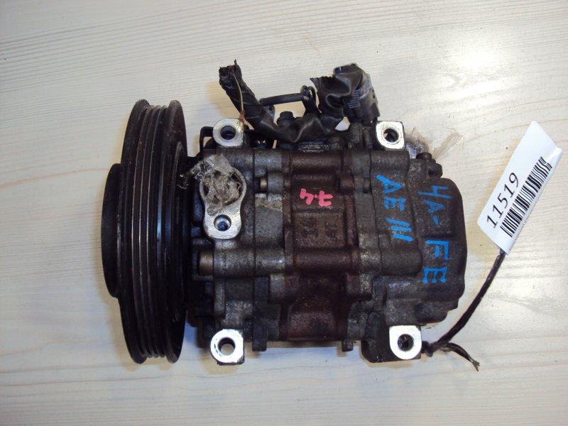 Компрессор кондиционера Toyota Avensis 4A (б/у)