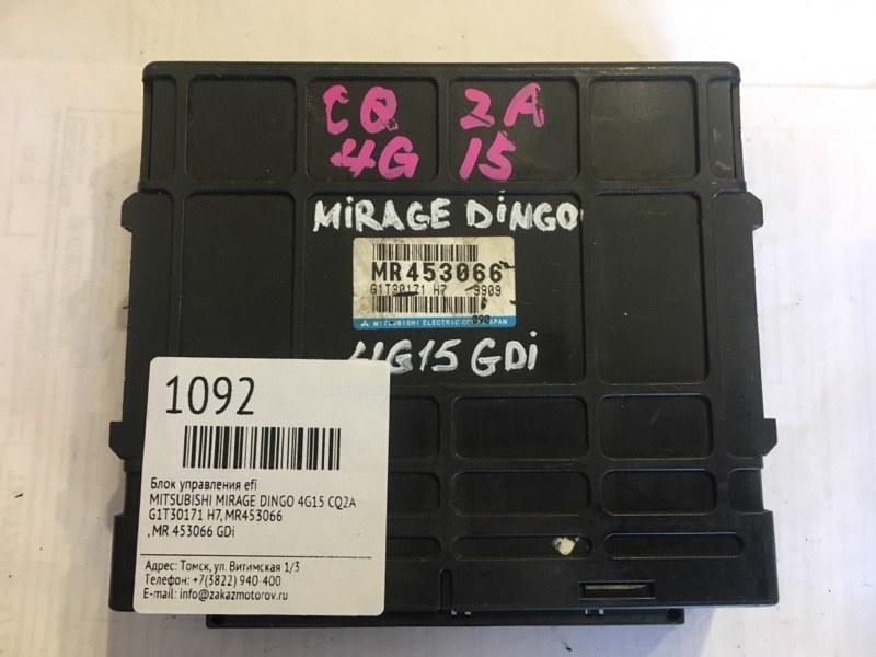 Блок управления efi Mitsubishi Mirage Dingo CQ2A 4G15 (б/у)