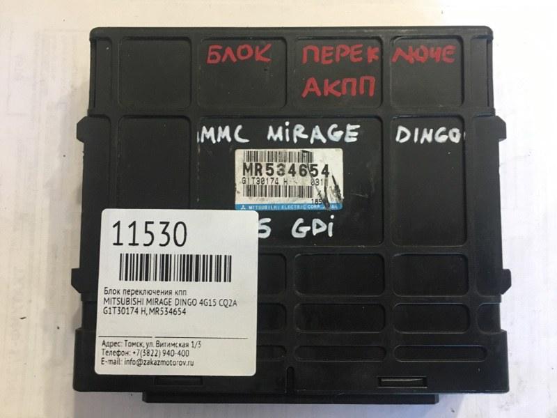 Блок переключения кпп Mitsubishi Mirage Dingo CQ2A 4G15 (б/у)