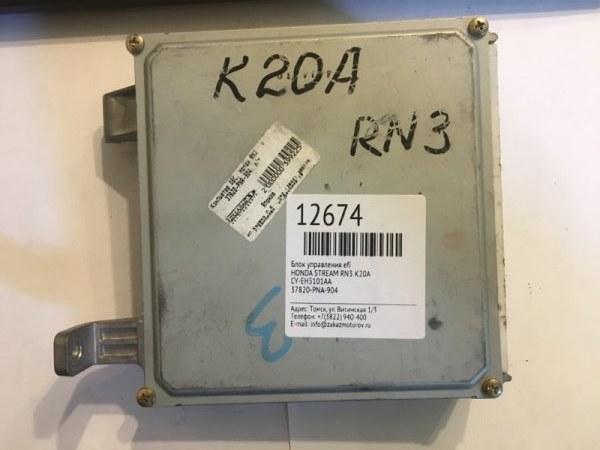 Блок управления efi Honda Stream RN3 K20A (б/у)