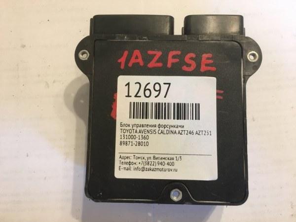 Блок управления форсунками Toyota Avensis Caldina AZT246 AZT251 1AZFSE (б/у)