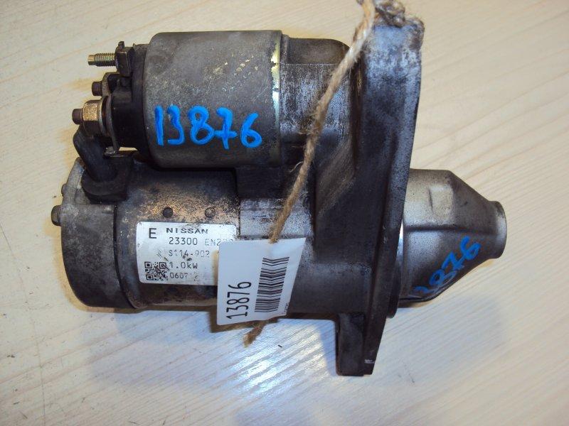 Стартер Nissan Ad NT31 MR18 (б/у)