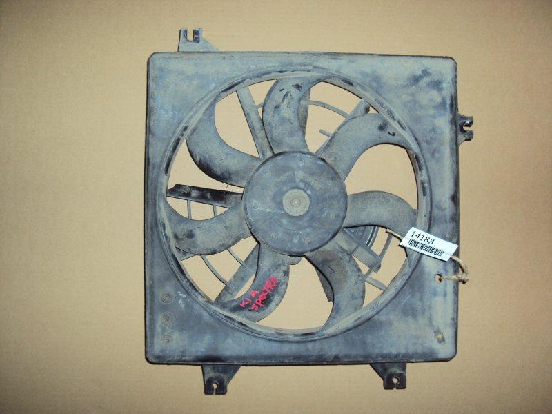 Вентилятор радиатора Kia Spectra (б/у)