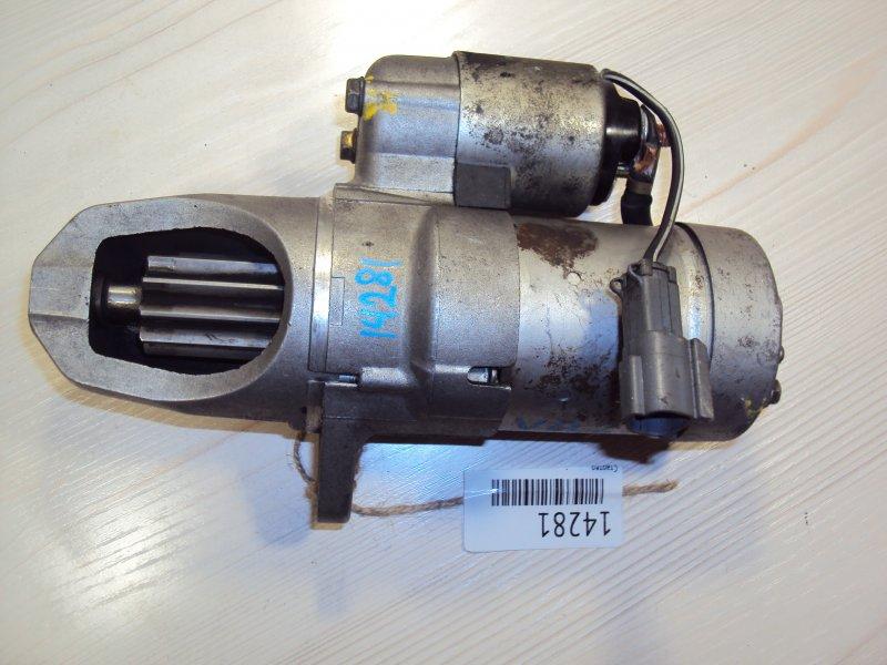 Стартер Nissan Bassara JU30 VQ20 (б/у)