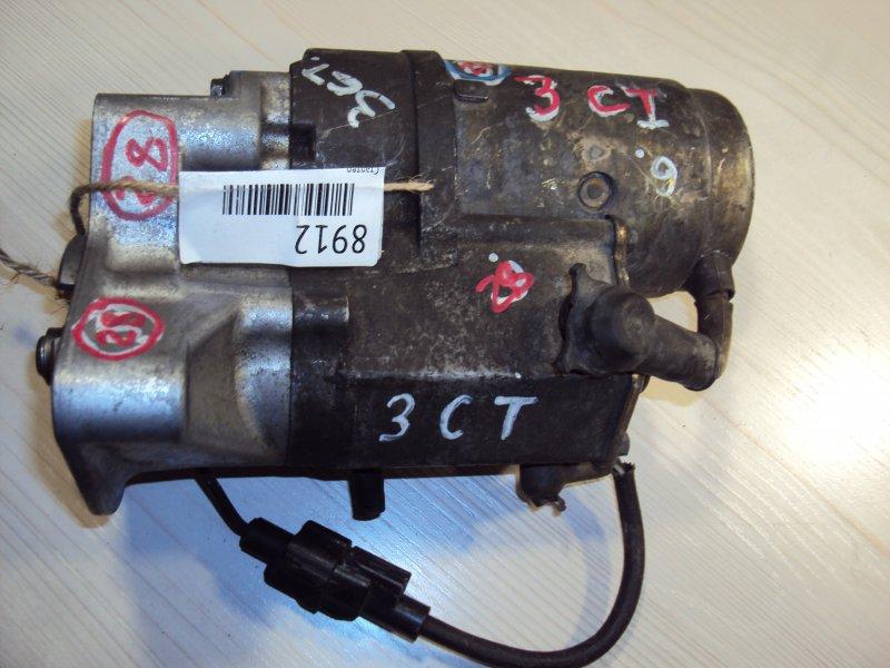 Стартер Toyota Lucida 3CTE (б/у)