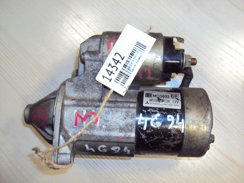 Стартер Mitsubishi Dingo 4G15 (б/у)