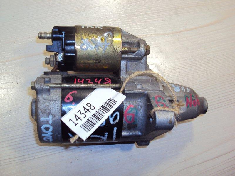 Стартер Toyota Passo KGC10 1KR (б/у)