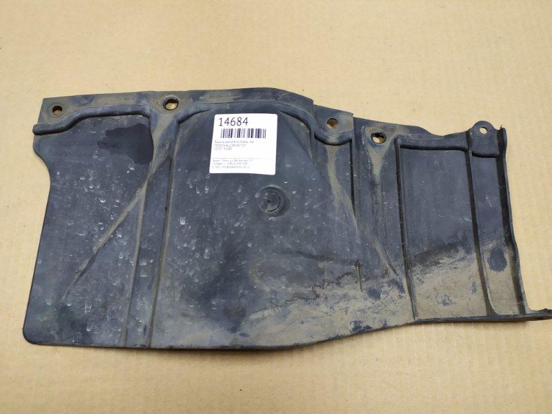 Защита двигателя Toyota Allion ACT10 передняя левая (б/у)
