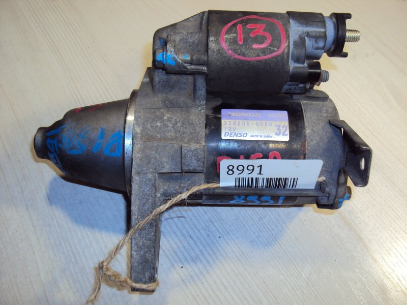 Стартер Honda Cr-X Del Sol MJ3 D13B (б/у)