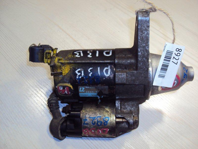 Стартер Honda Civic D13B (б/у)