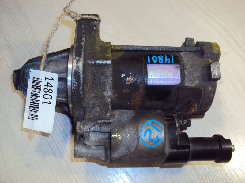 Стартер Honda Stream K20A (б/у)