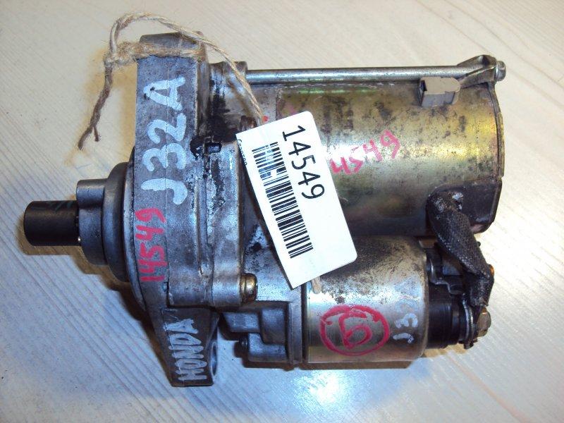 Стартер Honda Inspire J25A J25A (б/у)