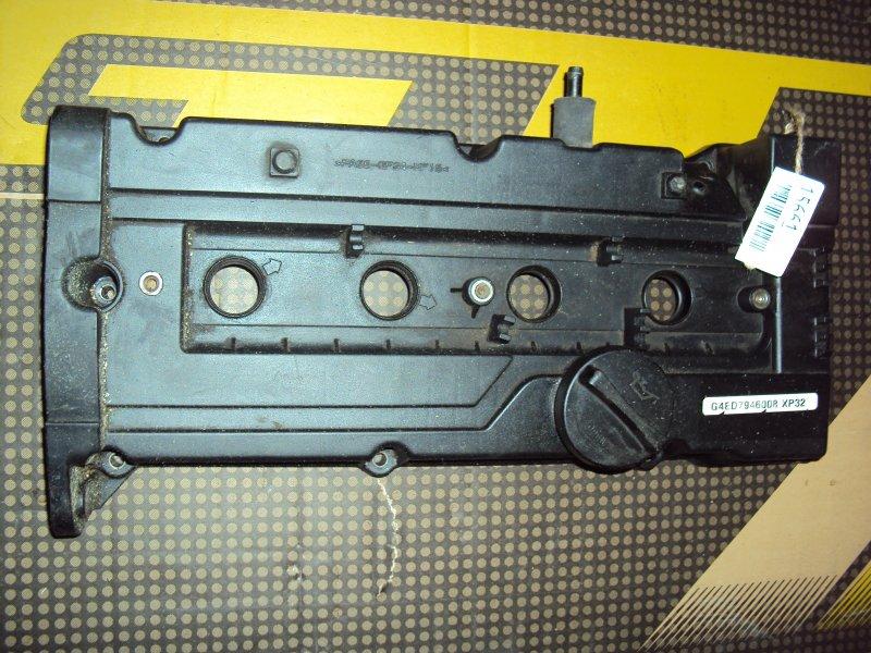Клапанная крышка Hyundai G4ED (б/у)