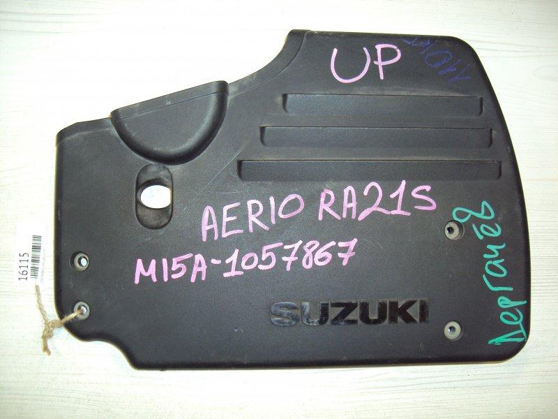 Пластиковая крышка на двс Suzuki Aerio RD51S M15A (б/у)