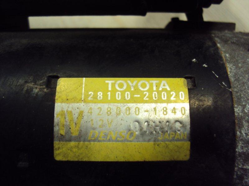 Стартер Toyota Alphard ANT 2GR (б/у)