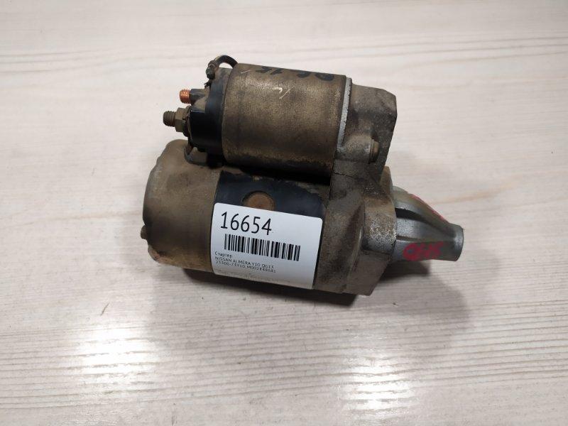 Стартер Nissan Almera Y10 QG13 (б/у)