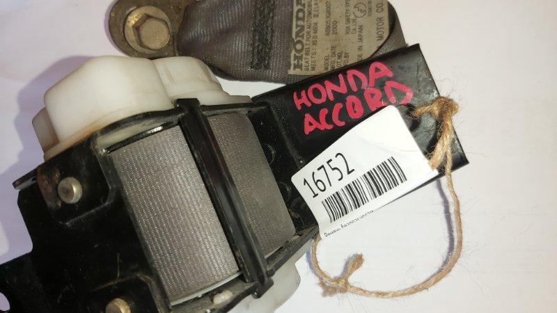 Ремень безопасности Honda Torneo CF3 F18B (б/у)