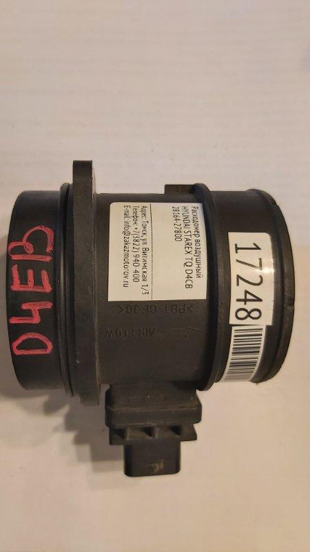Расходомер воздушный Hyundai Starex TQ D4CB (б/у)