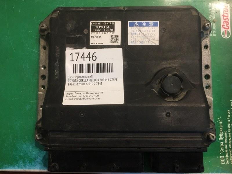 Блок управления efi Toyota Corlla Fielder ZRE144 2ZRFE (б/у)
