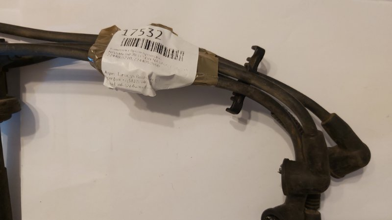 Комплект бронепроводов Nissan Infiniti Serena HNP11 SR18-DE (б/у)