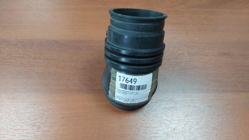 Гофра воздушного фильтра Toyota Mark Ii GX81 1GGE (б/у)