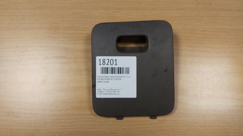 Крышка блока предохранителей Nissan Cefiro A32 VQ20DE правая (б/у)