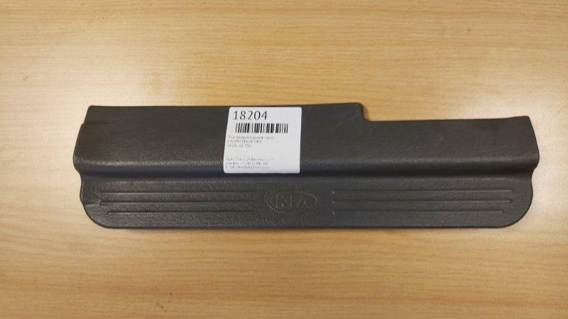 Пластиковый порожек Kia Spectra LD G4GC правый (б/у)
