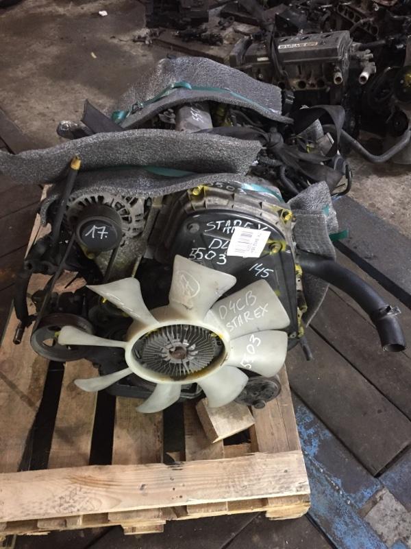 Двигатель Hyundai Starex D4CB (б/у)