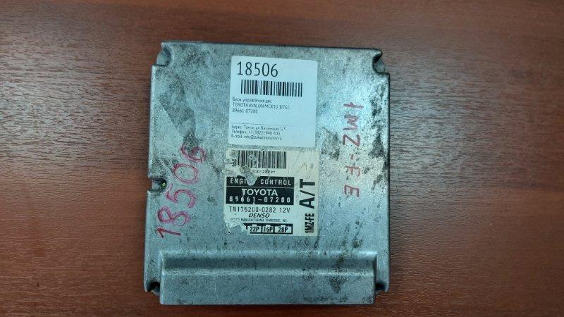 Блок управления двс Toyota Avalon MCX10 1MZFE (б/у)