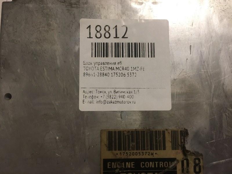 Блок управления efi Toyota Estima MCR40 1MZ-FE (б/у)