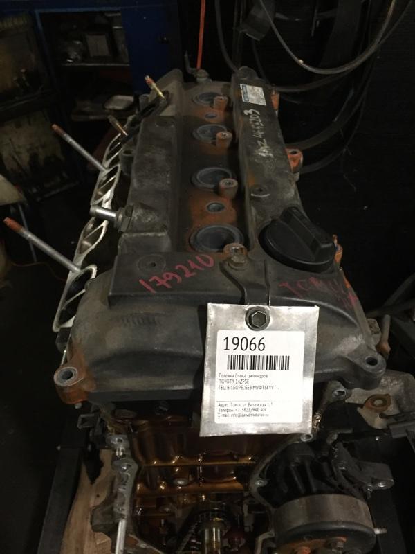 Головка блока цилиндров Toyota 1AZFSE (б/у)