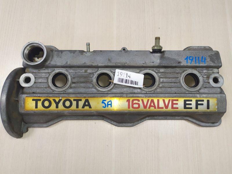 Клапанная крышка Toyota Carina 2 AT17 4AF (б/у)