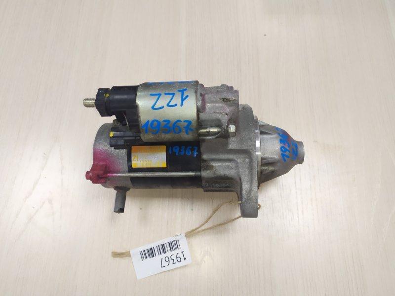 Стартер Toyota Allex ZZE 1ZZ (б/у)