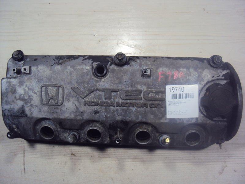 Клапанная крышка Honda Accord CF3 F18B (б/у)