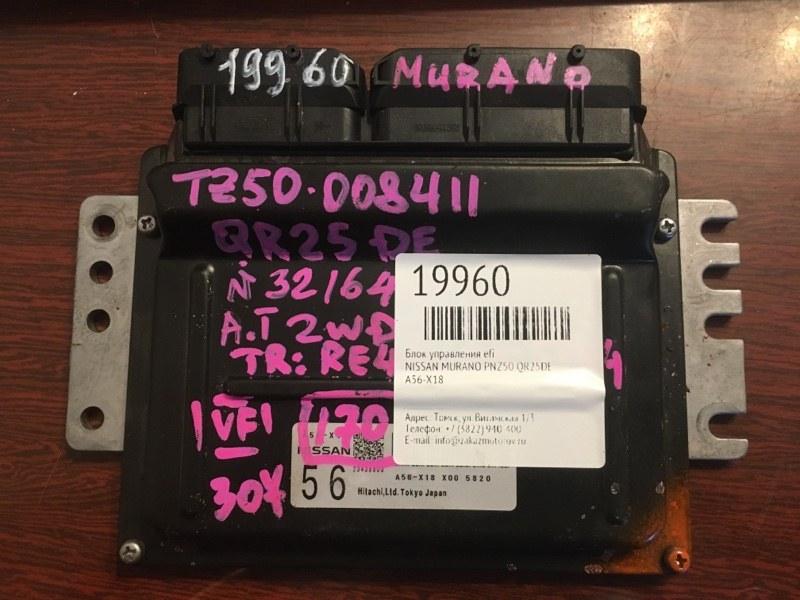 Блок управления efi Nissan Murano PNZ50 QR25DE (б/у)