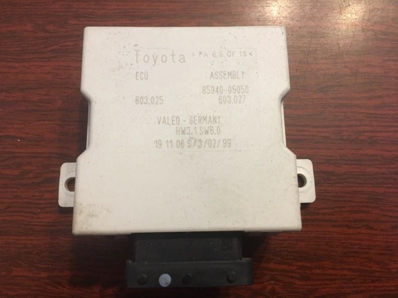 Блок управления стеклоочиститлем Toyota Avensis ADT250 1ADFTV (б/у)