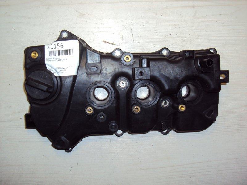 Клапанная крышка Daihatsu Mira L250S KFVE (б/у)