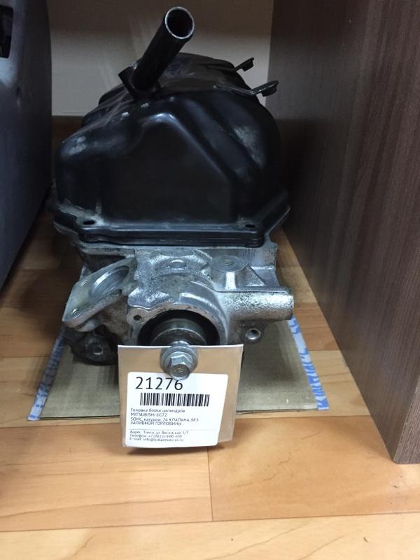 Головка блока цилиндров Mitsubishi 6G72 (б/у)