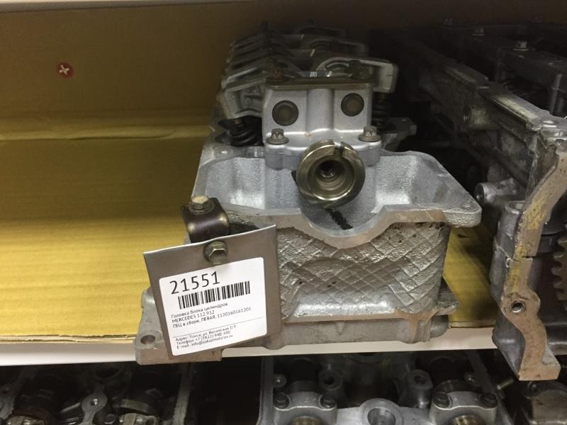 Головка блока цилиндров Mercedes 112.912 (б/у)