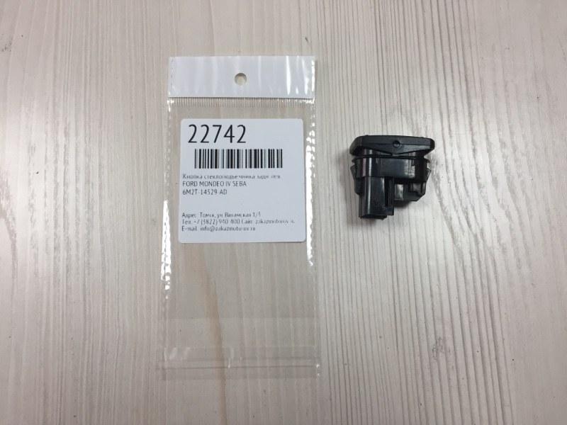 Кнопка стеклоподъемника Ford Mondeo Iv SEBA задняя левая (б/у)