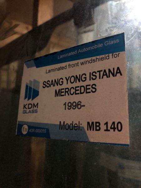 Стекло лобовое в клей, MB140, ТЗ, SSANG YONG, ISTANA, 1995-2003, MERCEDES-BENZ, MB140, 1995-..., KDM
