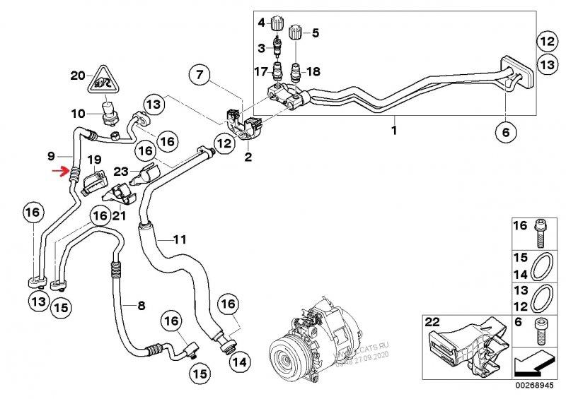 Трубка кондиционера Bmw X5 E70 N52 2008 (б/у)